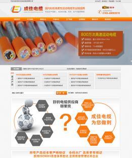 成佳xun)縵叩繢陸ㄉshe)高級(ji)營(ying)銷型網站